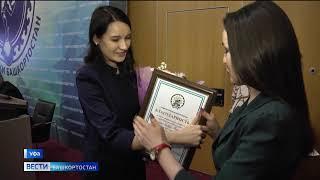 Журналисты ГТРК «Башкортостан» получили благодарность Главы республики