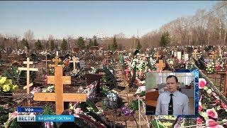 Полицейские ищут преступников, надругавшихся над могилами на Северном кладбище Уфы
