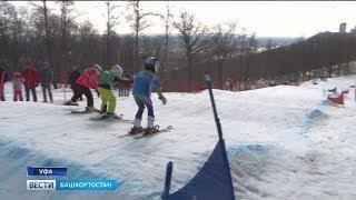 В Уфе прошли детские соревнования по фристайлу и сноуборду в честь 100-летия Башкортостана