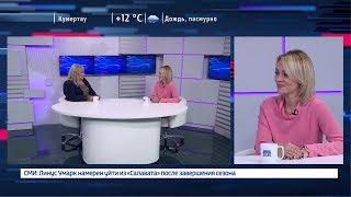 В Башкирии запустили проект «Электронные услуги МФЦ»