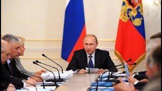 Владимир Путин на заседании Госсовета. Полное видео