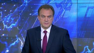 Вести-Башкортостан: События недели - 10.10.21