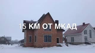 Коттедж в АГ Чуриловичи Минский район