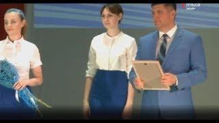 Вручение наград почетным горожанам города Кумертау
