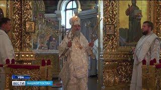 Яблочный Спас в уфимских храмах отмечают праздничными богослужениями