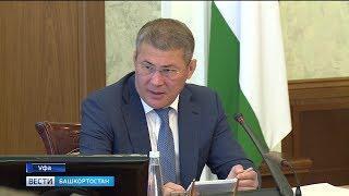 В Башкирии подвели итоги социально-экономического развития за первое полугодие