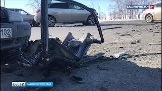 Водитель иномарки скончался в ДТП: столкнулись 2 автомобиля на трассе в Башкирии