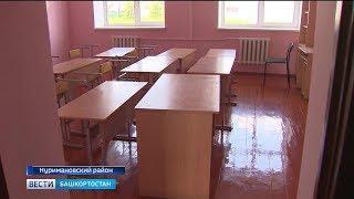 В Нуримановском районе идет подготовка к школьному сезону