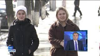 Закрытие ковид-госпиталя, выставка пожарных раритетов и в Уфе потеплеет до +17