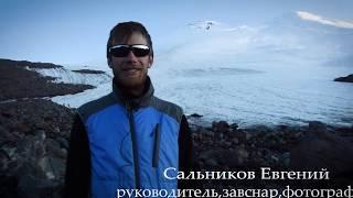 Моя Планета - Башкортостан ( 83 выпуск)