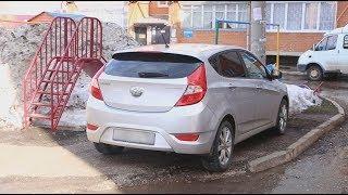 Депутаты Курултая проголосовали за введение штрафов за парковку на газонах