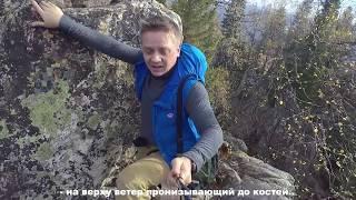 Инзерские Зубчатки 2018 с высоты птичьего полета!  ЮЖНЫЙ УРАЛ.