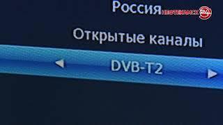 Превратите аналоговый телевизор в цифровой