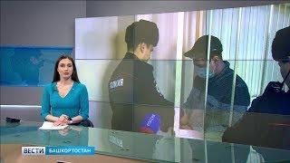Лже-начальнику ГИБДД Башкирии вынесли приговор