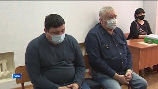 В Уфе осуждённые за взрыв на одном из нефтеперерабатывающих заводов продолжают обжаловать решение