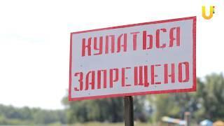 Новости UTV. Купание в нетрезвом виде привело к гибели двоих человек
