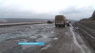 «Вести-Башкортостан» продолжают составлять карту самых разбитых дорог республики