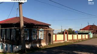 В Бирском районе двое молодых людей обокрали пенсионерку