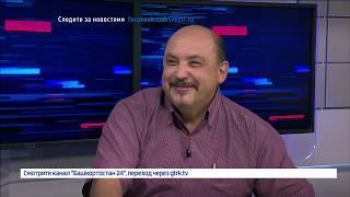 «Сердце Евразии», который пройдет в Уфе,  вошел в ТОП-10 российских фестивалей