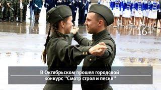 UTV. Новости запада Башкирии за 8 мая