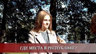 СЧАСТЛИВЫ ЛИ РОССИЯНЕ РАБОТАТЬ ДОМА? СОЦ-ОПРОС УФА 2019
