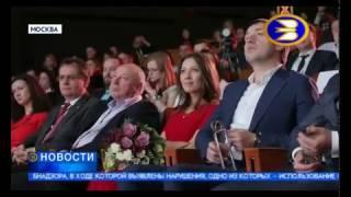 Башкортостан стал лауреатом премии SKOLKOVO Trend Awards PREMIYA071216