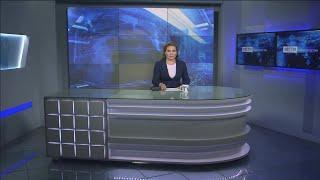 Вести-Башкортостан - 11.08.21