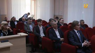 Новости UTV. В администрации Стерлитамака прошло заседание с депутатами городского округа