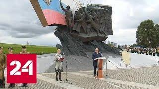 105 лет назад Россия вынужденно вступила в Первую мировую войну - Россия 24