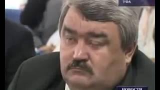 """Исключение Радия Хабирова и башкирского отделения """"Единой России"""" в 2008 году"""