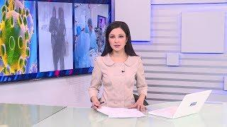 Вести-24. Башкортостан – 03.02.20