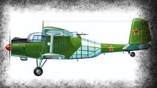 Самая Необычная Модификация АН-2!