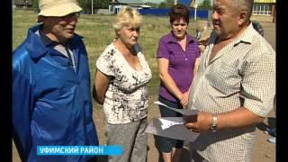 Жители села Красный Яр Уфимского района останутся без урожая