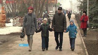 """В Дёмском районе Уфы вывели """"Формулу семейного счастья"""""""