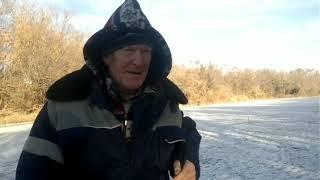 Рыбалка на льду Рыбаки Окунь рыба Дема