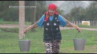 В Башкирии сельчане вынуждены преодолевать 50 км ради питьевой воды