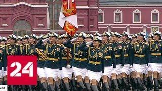 Главный парад страны на Красной площади: тысячи военнослужащих и более сотни боевой техники - Росс…