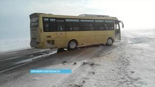 В Оренбургской области с трассы эвакуировали 25 студентов из Башкирии