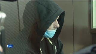 В Уфе избрали меру пресечения подозреваемому в убийстве юриста Станиславу Яшину