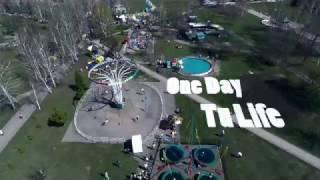 1 мая 2017. Парк города Туймазы.