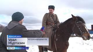 День рождения легендарной 112-й Башкавдивизии отметили исторической реконструкцией