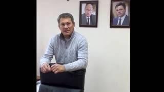 Радий Хабиров записал для жителей Башкирии видеообращение