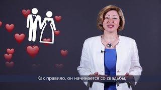 Открытый урок на тему семьи для школьников Башкирии провела Ленара Иванова