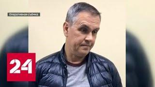 """Саша Огонек пойдет по """"воровской"""" статье - Россия 24"""