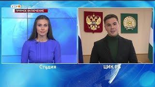 Обработано почти 100% бюллетеней: на выборах Главы РБ лидирует Радий Хабиров