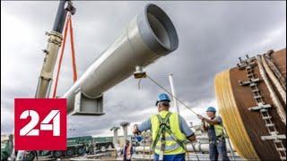 """Польша выручила Украину: """"Газпрому"""" перекрыли трубу в ЕС. 60 минут от 11.09.19"""