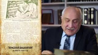Фильм Советская Башкирия