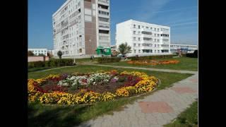 Город Агидель Башкортостан