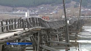 В Белорецке разрушается некогда самый длинный в стране деревянный мост