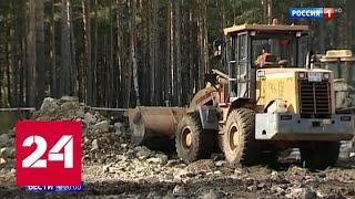 Наводнение в Иркутской области: жилье возводят в авральном режиме - Россия 24